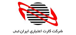 نمایندگی ایران کیش